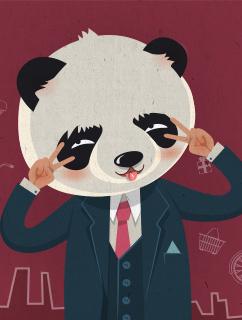 和菜头·互联网熊猫