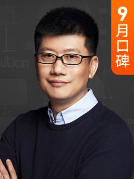 薛兆丰·经济学者
