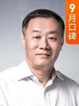 宁向东·清华大学经管学院教授