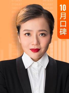 香帅·著名金融学者